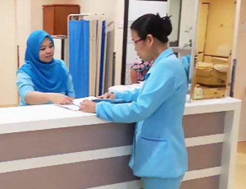 Day Surgery Ward